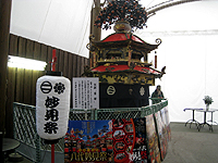 2008110813