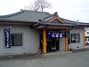 I200802161