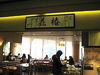 200901242_2